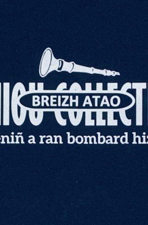 Tee-shirt Bombarde Bleu Marine (Nouveau)